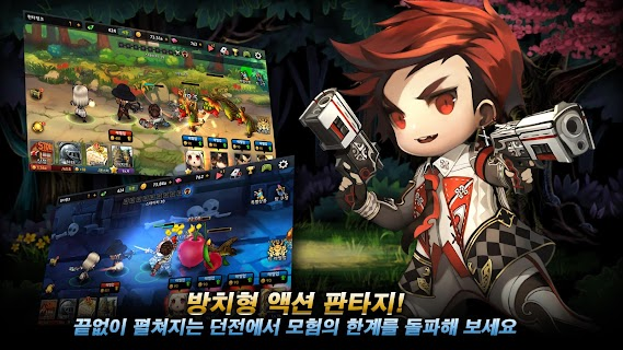 Screenshot 2: Dungeon Breaker Heroes