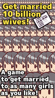 Screenshot 1: 10 billion wives