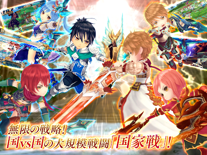 Screenshot 1: 曉之Epica-Union Brave-