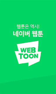 Screenshot 1: NAVER Webtoon