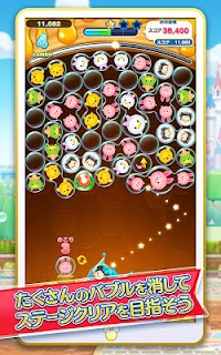 Screenshot 2: Disney Tsum Tsum Land | Japonés