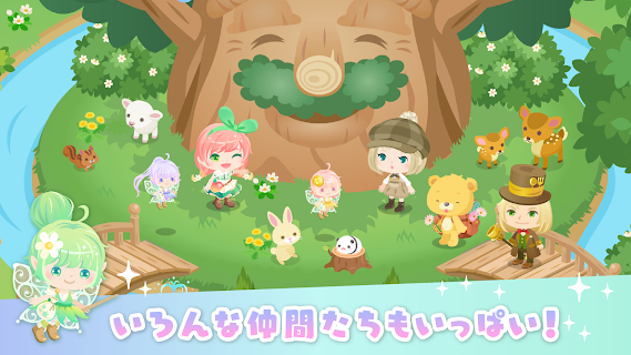 Screenshot 4: Pigg Life〜不可思議街道的精美庭院〜