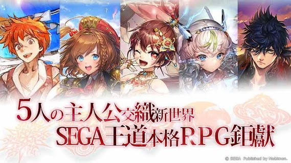 Screenshot 2: Chain Chronicle | Traditional Chinese