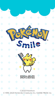 Screenshot 1: Pokémon Smile