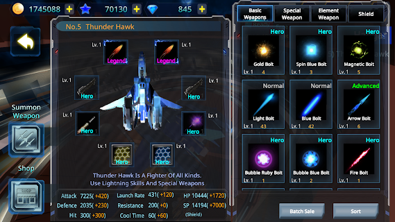Screenshot 2: Galaxy Airforce War
