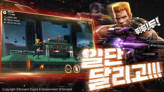 Screenshot 2: Contra Returns | Korean
