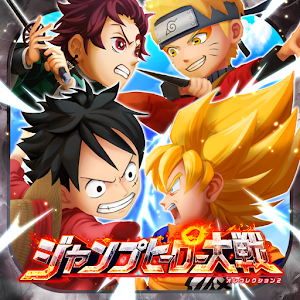 Icon: ¡Weekly Jump Ore Collection!