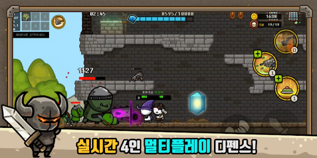 Screenshot 2: Castle Defense Online