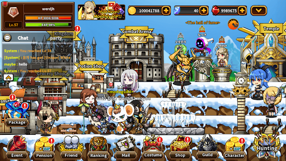 Screenshot 2: Hero Town Online | Korean
