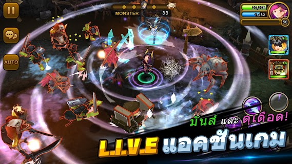 Screenshot 2: Guardian Hunter | โกลบอล