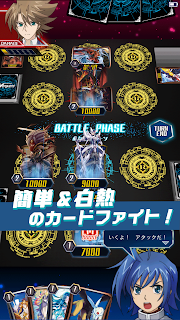 Screenshot 2: Vanguard Zero | Japanese
