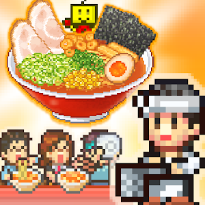 Icon: The Ramen Sensei 2
