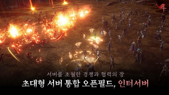 Screenshot 2: V4 | Coreano