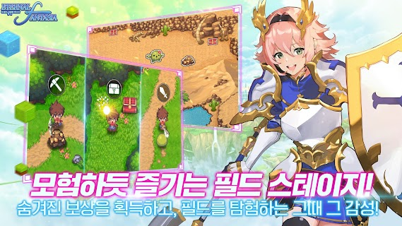 Screenshot 3: Eternal Fantasia