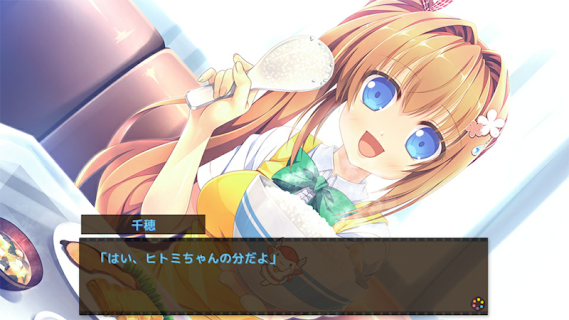 Screenshot 1: LOVEREC.スマホ版