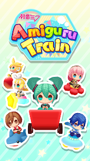 Screenshot 1: Hatsune Miku Amiguru Train