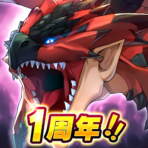 Icon: 魔物獵人: 騎士