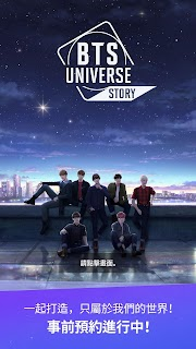 Screenshot 1: BTS Universe Story