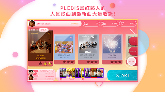 Screenshot 4: SUPERSTAR PLEDIS | 日版