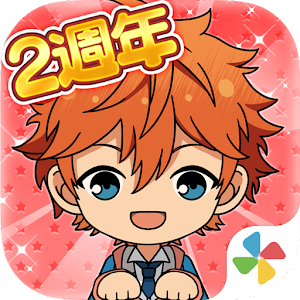 Icon: Ensemble Stars | Traditional Chinese