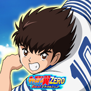 Icon: Captain Tsubasa ZERO -Miracle Shot- | Japanese