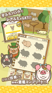 Screenshot 4: Pig Farm MIX | Japonês