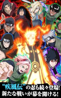 Screenshot 2: NARUTO SHIPPUDEN: Ultimate Ninja Blazing | Japonês