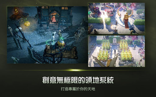 Screenshot 4: Black Desert Mobile | Traditional Chinese