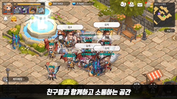 Screenshot 1: 怪物公園