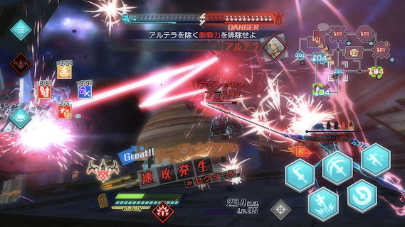 Screenshot 3: Fate/EXTELLA