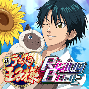 Icon: Prince of Tennis Rising Beat | Japanese