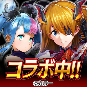 Icon: Valkyrie Connect | Japanese