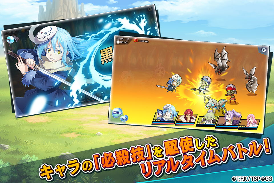 Download That Time I Got Reincarnated As A Slime Lord Of Tempest Qooapp Game Store