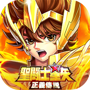 Icon: Saint Seiya: The Legend of Justice
