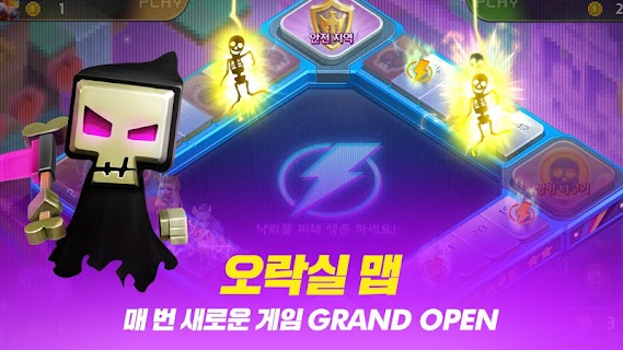Screenshot 4: Modoo Marble เกมเศรษฐี | Korean