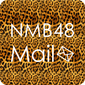 Icon: NMB48 Mail