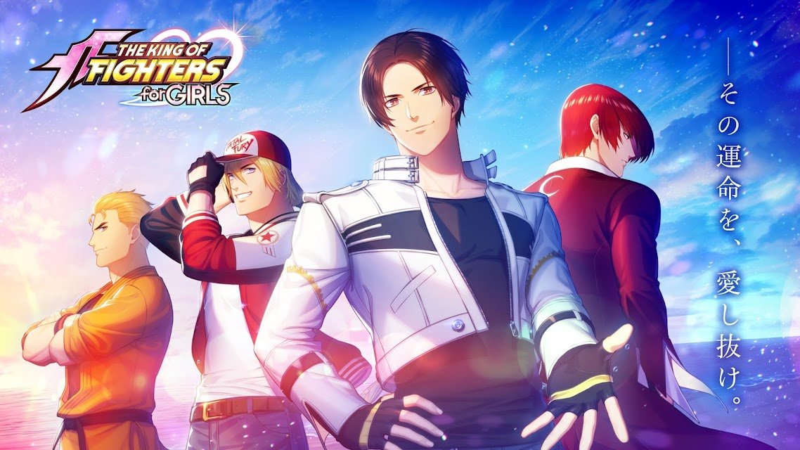 Download The King Of Fighters For Girls Qooapp Game Store