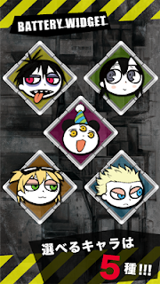 Screenshot 4: BLOOD LAD WIDGET PACK