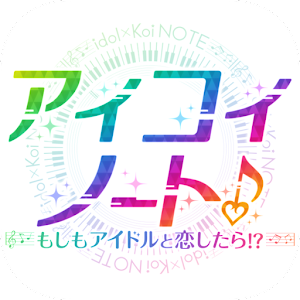 Icon:  Ikoi Note