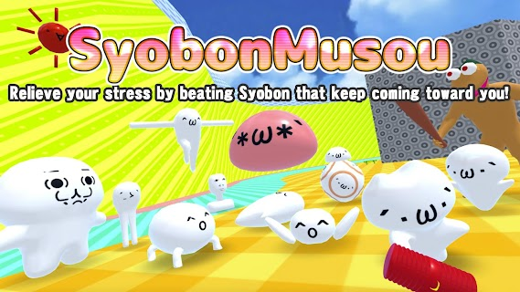 Screenshot 1: Syobon Musou 3D Action Game