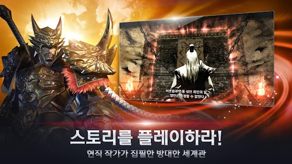 Screenshot 4: 더 파인더 - Story MMORPG The Finder