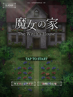 Screenshot 3: The Witch's House