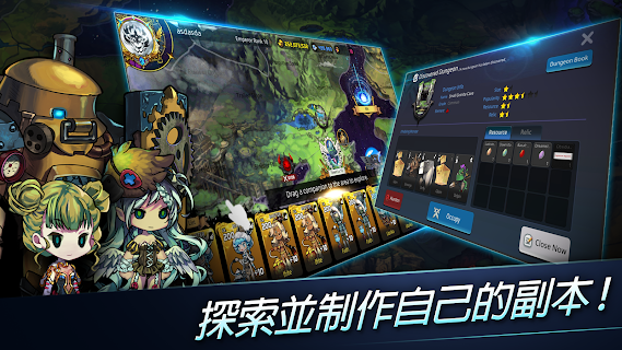 Screenshot 2: Lord of Dungeons 國際版