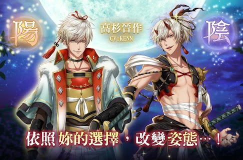 Screenshot 4: Akasasu Sekai de Kimi to Utau | Traditional Chinese