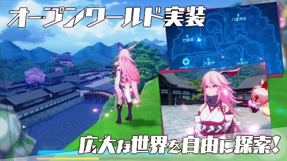 Screenshot 3: Honkai Impact 3rd | ญี่ปุ่น