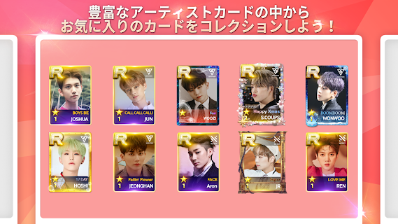 Screenshot 3: SUPERSTAR PLEDIS | Japanese