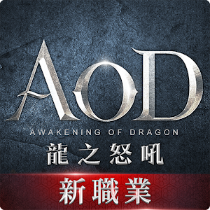 Icon: Awakening of Dragon | Traditional Chinese