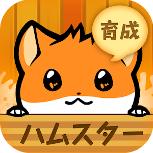 Icon: Hamster Story