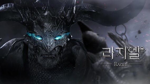 Screenshot 1:  Raziel | Coreano