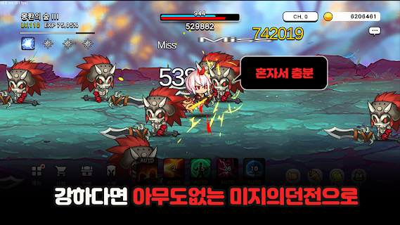 Screenshot 4: 狂戰士 Online